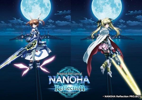 mahou-shoujo-lyrical-nanoha-reflection-film-1st-part-opens-on-july-in-japan