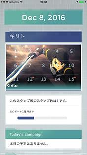 sword-art-online-the-movie-ordinal-ar-app-04