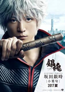 akibatan-review-gintama-live-action-characters-01