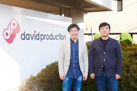 DAVID PRODUCTION_13