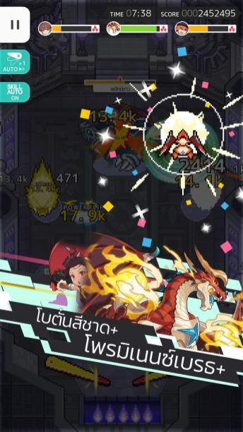 world-flipper-action-rpg-game-launch-03