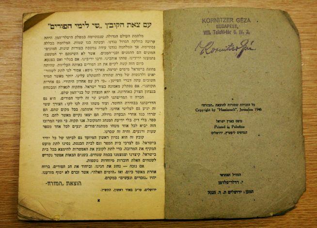 Purimi füzetecske