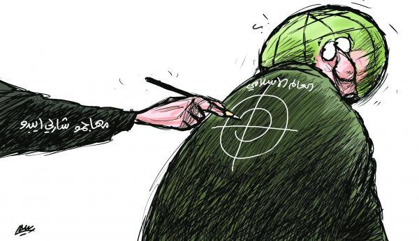 Asharq Alawsatban megjelent karikatúra