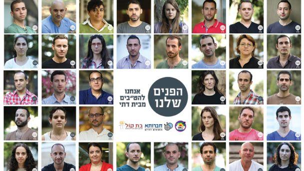 LGBT ortodox zsidók