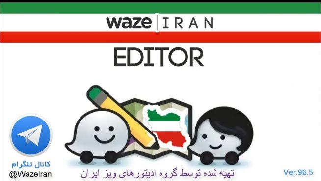 A Waze iráni verziója