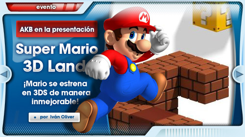 presentacion-mario3d_05
