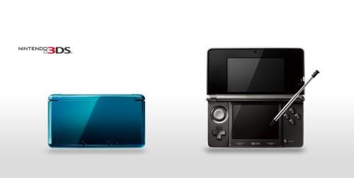 [AKB] Nintendo 3DS