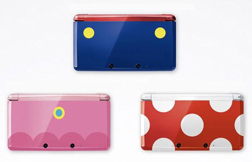 Nintendo 3DS Limitadas