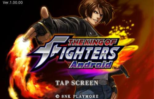 [AKB] The King of Fighters Android