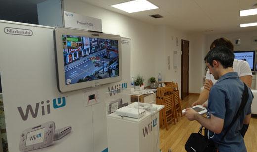 Evento Wii U Project P-100