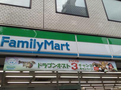 Family Mart promocionando Dragon Nest