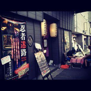 Fachada del Restaurante Ninja + Laberinto de Kyoto