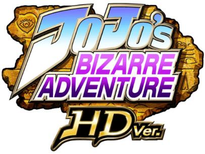 Logo de JoJo's Bizarre Adventure HD