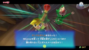 The Legend of Zelda: Wind Waker HD Galería 10