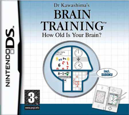 brain-training-ds1