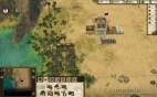 stronghold crusader2_7