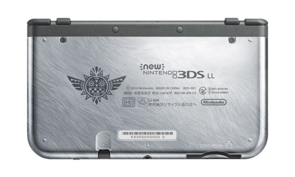 mh4-3ds-xl-3