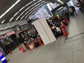 japan-line-5