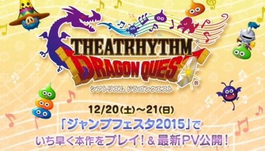 Theatrhythm-DQ-Ann-3DS