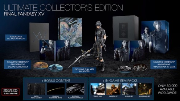 Final Fantasy XV UCE
