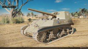 T56 GMC