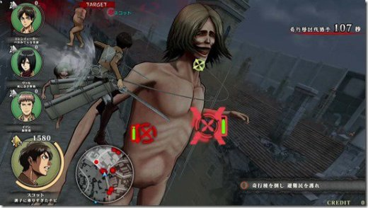 attack on titan img3