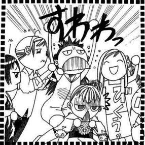 Cast del manga