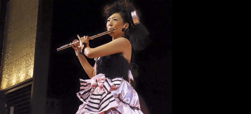 山田明子 フルート