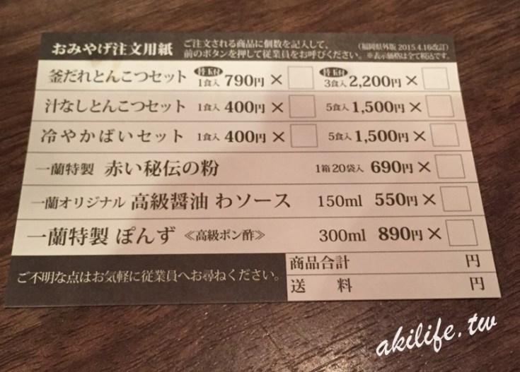 2015東京美食 - 36983206963.jpg