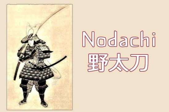 nodachiheader