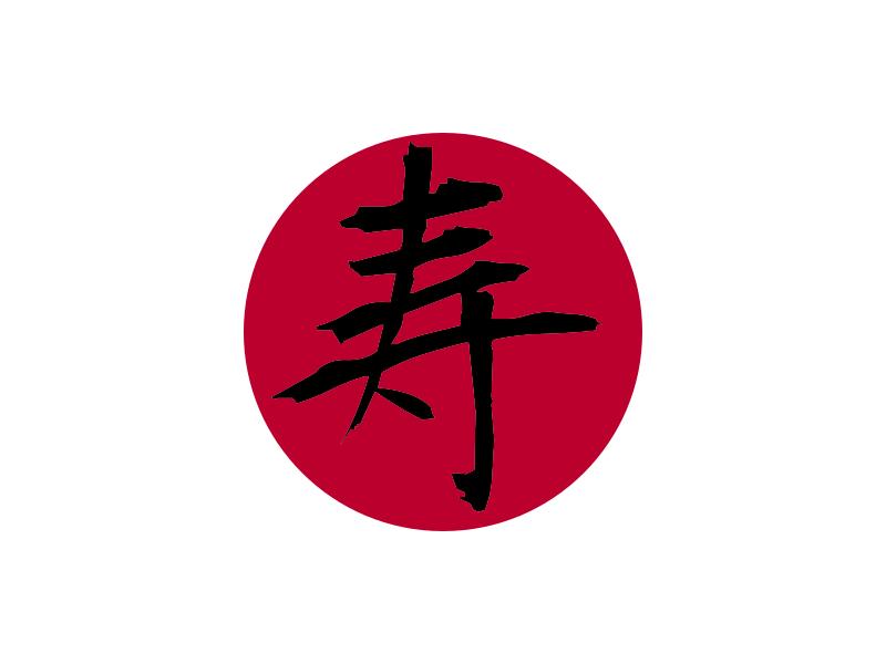 ¿Cuál es el secreto de la longevidad japonesa?