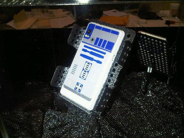 R2-D2(アン)ドロイド