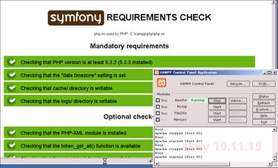 Windows+XamppでSymfony2開発環境を作る