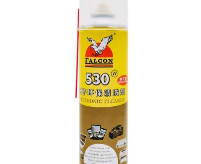 530 FALCON 2