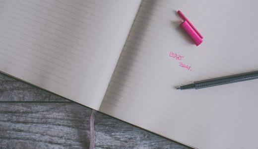 逆算手帳・やりたいことリスト(My Wish List)を利用して「着手できる人」になる