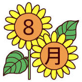 8yjimage