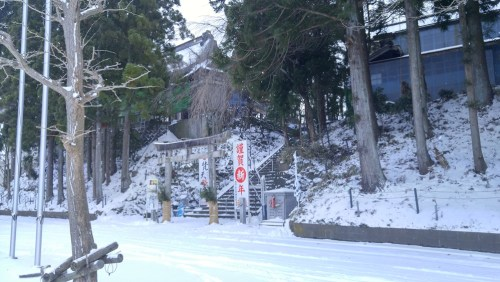 太平山三吉神社 駐車場