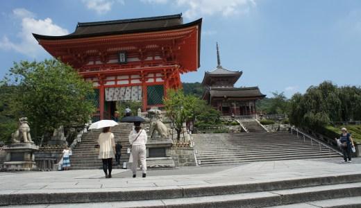 京都を旅して2011~清水寺・納涼床・祇園~