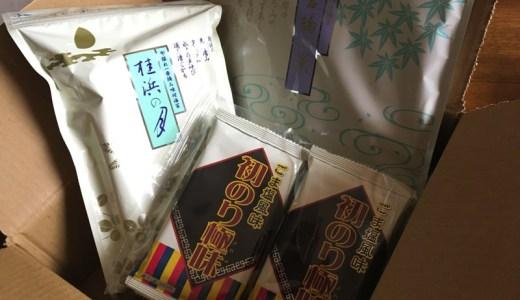 【祝!初外部掲載】前田屋さん「海苔を楽しむレシピ」にコトノタネの記事を掲載していただきました。