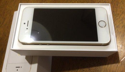 【大幅値下げ】iPhone7が発売された中、iPhone SEを購入した理由。FREETEL SIMで運用してるよ