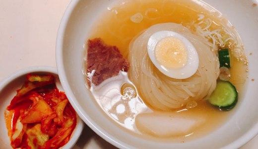 盛岡冷麺+焼肉を食べるならぴょんぴょん舎がおすすめ