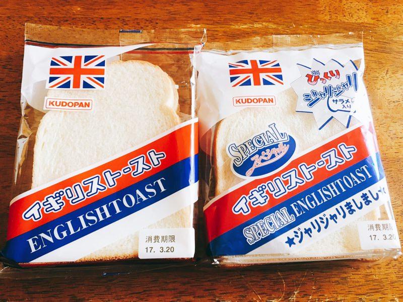 青森のソウルフード「イギリストースト」は秋田でも普通に売っている件