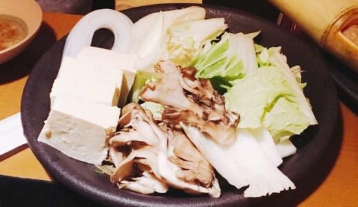 おいしい野菜がたっぷり摂れる!しゃぶしゃぶ温野菜 弘前店