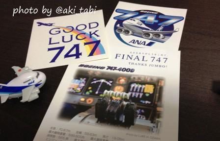blog_import_5621be94539ec-448x288