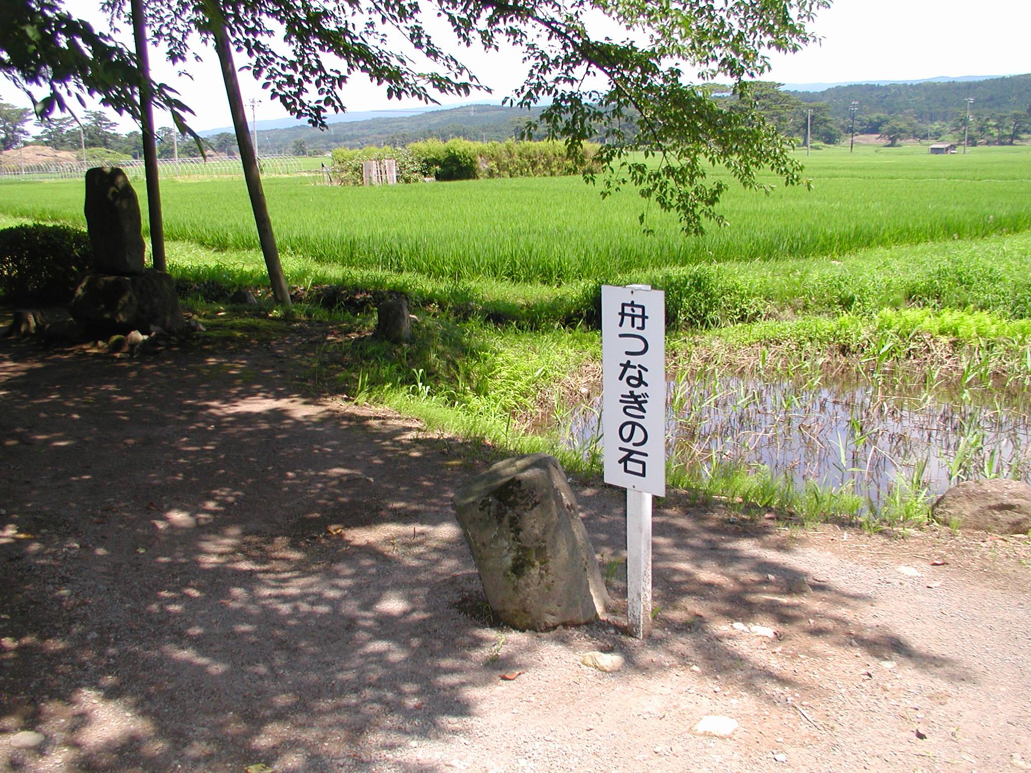象潟干満珠寺(H21) 017