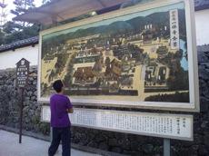 一休寺 with矢野