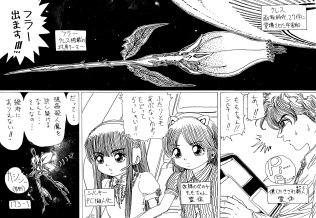 アナログ絵173_1
