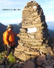 八ヶ岳自撮り01