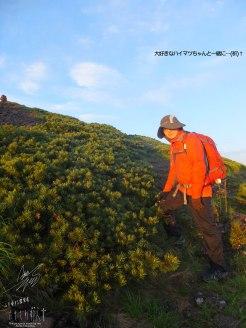 八ヶ岳自撮り02