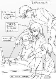 霊媒発動時img_a